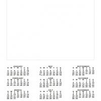 2009 Landscape Calendar