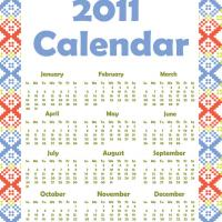 Printable 2011 Calendar with Styled Border - Printable Yearly Calendar - Free Printable Calendars
