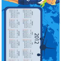 Printable 2012 Airplane Flight Attendant Calendar - Printable Yearly Calendar - Free Printable Calendars