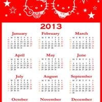 Printable 2013 Kitty and Daniel Calendar - Printable Yearly Calendar - Free Printable Calendars
