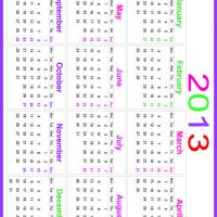 Printable 2013 Pastel Colored Calendar - Printable Yearly Calendar - Free Printable Calendars
