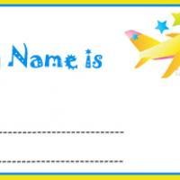 Printable Airplane Name Tag - Printable Name Tags - Misc Printables