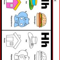 Printable Alphabet H Coloring Worksheet - Printable Kindergarten Worksheets and Lessons - Free Printable Worksheets