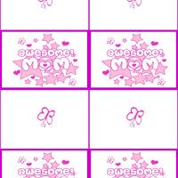 Printable Awesome Mom Gift Cards - Printable Gift Cards - Free Printable Cards