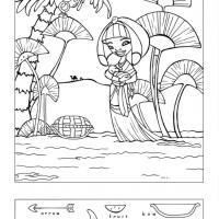 Printable Baby Moses Hidden Puzzle - Printable Brain Teasers - Free Printable Games