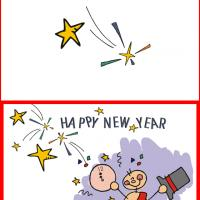 Printable Baby New Year Party - Printable Christmas Cards - Free Printable Cards