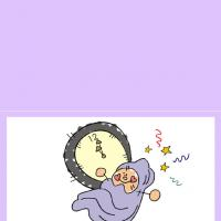 Printable Baby Time - Printable Baby Cards - Free Printable Cards
