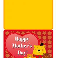 Printable Bear Family Mother's Day Card - Printable Mothers Day Cards - Free Printable Cards