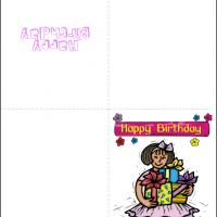 Printable Birthday Girl With Presents - Printable Birthday Cards - Free Printable Cards