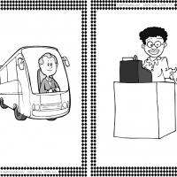Bus Driver and Cashier Flash Cards