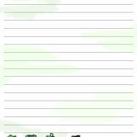 Printable Camouflage Writing Paper - Printable Stationary - Free Printable Activities