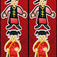 Chinese Boy and Girl Bookmark