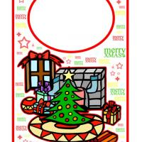 Printable Christmas Tree in the Center Door Hanger - Printable Fun - Free Printable Activities