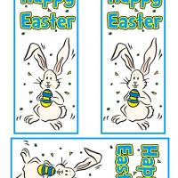 Cute Bunny with Easter Egg Bookmarks