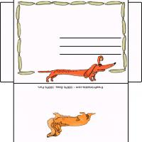 Printable Dachshund Envelope - Printable Card Maker - Free Printable Cards