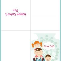 Printable Dad with Kids in front of a Ferris Wheel - Printable Fathers Day Cards - Free Printable Cards
