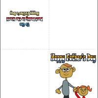 Printable Daddy's Girl Card - Printable Fathers Day Cards - Free Printable Cards