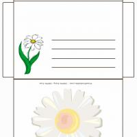 Printable Daisy Envelope - Printable Card Maker - Free Printable Cards