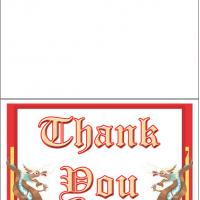Printable Dragons Thank You Card - Printable Thank You Cards - Free Printable Cards