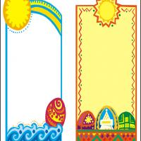 Printable Easter Bookmarks - Printable Bookmarks - Free Printable Crafts