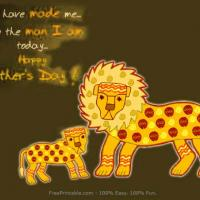 Printable Lion And Cub Postcard - Printable Fathers Day Cards - Free Printable Cards
