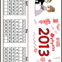 Printable Married Couple Wedding Graffiti April to June 2013 Calendar - Printable Monthly Calendars - Free Printable Calendars