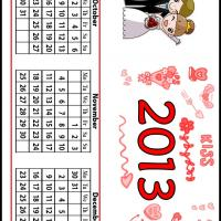 Printable Married Couple Wedding Graffiti October to December 2013 Calendar - Printable Monthly Calendars - Free Printable Calendars