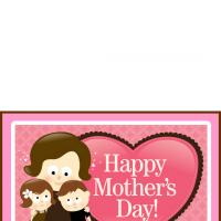 Printable Mom and Kids Heart - Printable Mothers Day Cards - Free Printable Cards