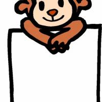 Printable Monkeys Notepad - Printable Stationary - Free Printable Activities