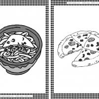 Noodles and Pizza Flash Cards