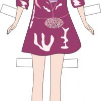 Paper Doll Old Rose Leather Dress