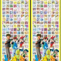 Printable Pokemon Bookmarks - Printable Bookmarks - Free Printable Crafts