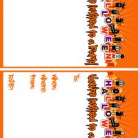 Rockin Orange Halloween Party Invitation