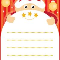 Santa Wish List Note