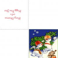 Printable Snowmen Carrying Tree - Printable Christmas Cards - Free Printable Cards