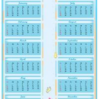 Printable Sunshine 2012 Calendar - Printable Yearly Calendar - Free Printable Calendars