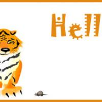 Tiger Name Tag