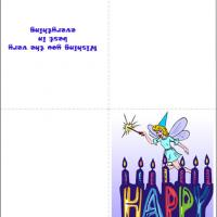 Printable Tinkerbell Birthday Card - Printable Birthday Cards - Free Printable Cards