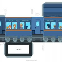 Train Passenger Car Paper Craft