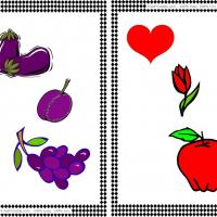 Printable Violet and Red Color Set - Printable Flash Cards - Free Printable Lessons