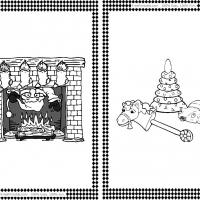 Fireplace and Toys Flash Cards